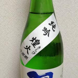 【日本酒】羽根屋[富美菊酒造]@富山県富山市