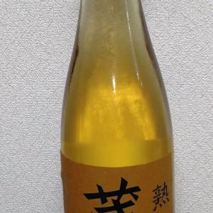 【日本酒】澤乃井[小澤酒造]@沢井(東京都青梅市)