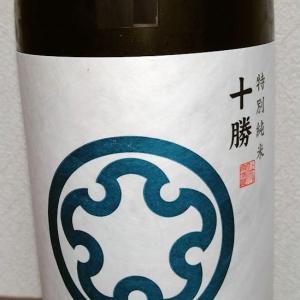 【日本酒】十勝[上川大雪酒造(碧雲蔵)]@北海道帯広市