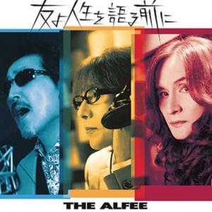 【THE ALFEEの夏】「46th Birthday 夏の夢」無観客配信ライブ決定!