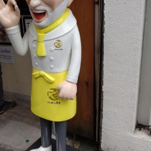 【食道楽】商店街を食べ歩き♪IN【川口】