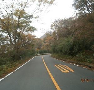 箱根~山梨~秩父 2泊3日の旅(1日目は箱根経由で山梨へ)