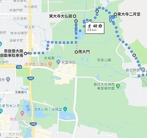 2020年初旅は奈良(その5-春日大社)
