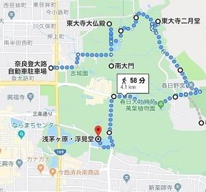 2020年初旅は奈良(その6-浮見堂)