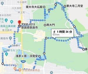 2020年初旅は奈良(その7-車に戻って休憩)
