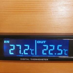 車内外温度計交換