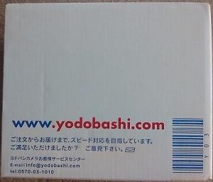 ヨドバシ.comからの荷物