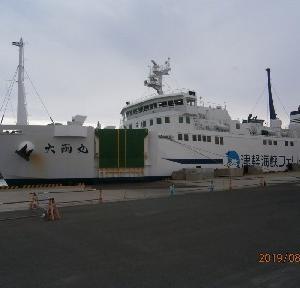 津軽海峡フェリーの予約をどうしよう