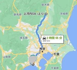 北海道の旅2020(32日目:旅の終わり)