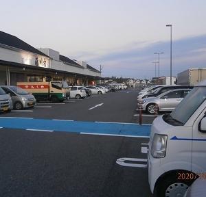 四国の旅2020(2日目:串本の橋杭岩に寄り道)