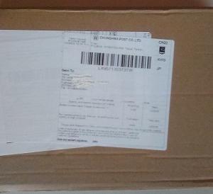 台湾から届いた小包の中身は