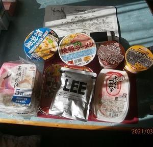 キャンカー保存食料の棚卸し