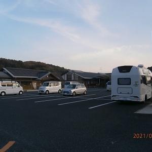 西日本の旅2021(6日目;危険がいっぱいの一日)