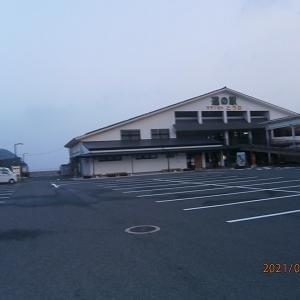 西日本の旅2021(8日目;下関に入った)