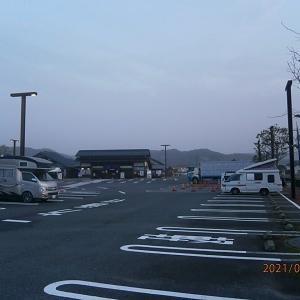 西日本の旅2021(9日目;折り返し点を通過)