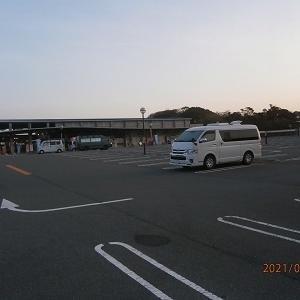 西日本の旅2021(10日目;萩まで来ました)