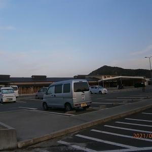 西日本の旅2021(11日目;定番コースを巡って北上)