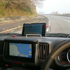 楽天モバイルは車中泊の旅の強い味方だった