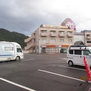 2021秋旅(8日目:岐阜県まで戻って来ました)