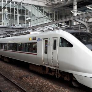 【乗車記】特急こうのとりのお得なきっぷや座席や車内設備を解説します。城崎や福知山、丹後方面へ向かう便利な列車。