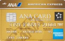 ANAアメックスゴールドカードに入会で最大72,000マイル獲得する方法を解説します。紹介で入会がお得です。【令和元年12月最新】