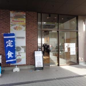 静岡県立総合病院 レストラン LISCIO(リシオ)