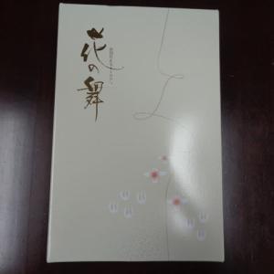 日本酒、花の舞