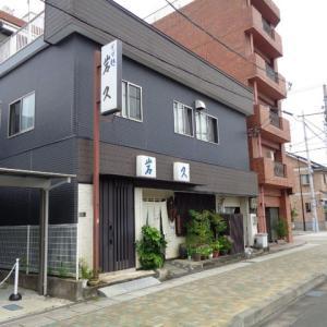 そば処 岩久(いわきゅう)用宗店