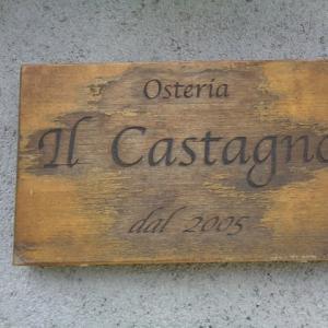 Osteria il Castagno オステリア イル・カスターニョ