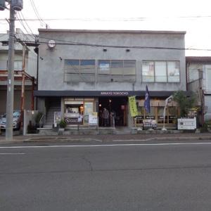 Patisserie & cafe   MARU・MER(マル・メール)