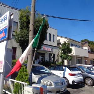 イタリアン Firenge(フィレンツェ)