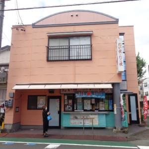 タコ焼き 梅田屋商店  日本酒、色おとこ