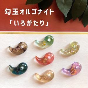 Masamiさんのオルゴナイト作家コースを卒業させていただきました!&勾玉オルゴナイトへの想い