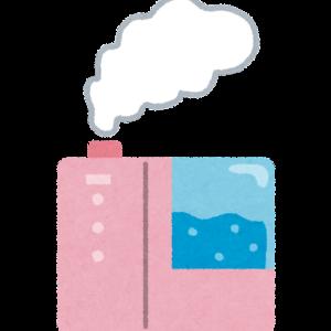 床暖を入れてみたので、加湿器も稼働してみた(加湿器の掃除方法と水の消費量)(一条工務店のi-smart・i-cube)