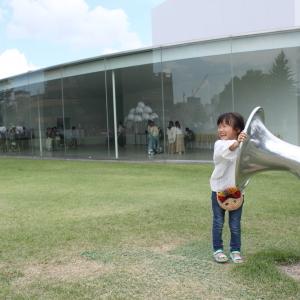 21世紀美術館Ⅱ