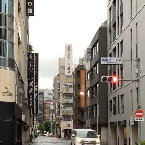 衣料品の馬喰町横山町問屋街_東京6大問屋街