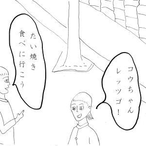 ユミちゃん、コウちゃん第2次花見紛争(通称 小町事件)