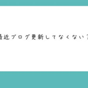 (「・ω・)「ガオー