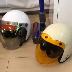 ヘルメットのシールドボタンが潰れたのでホックボタンで修理。