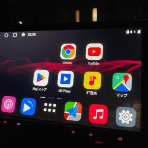 アンドロイド(Android)ナビ ATOTO S8 Ultra Plusを購入。車内でYouTube、グーグルマップ、Amazonプライムビデオも見れて快適です。
