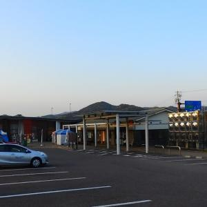 道の駅 可児って(岐阜)