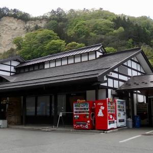 道の駅 大岡特産センター(長野)