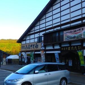 道の駅 信越さかえ(長野)