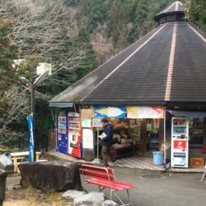 道の駅 熊野古道中辺路(和歌山)