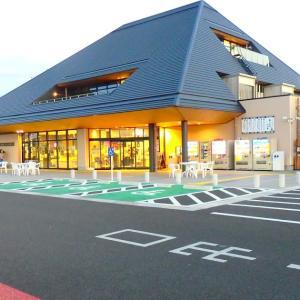 道の駅 道の駅 レスティ唐古・鍵(奈良)