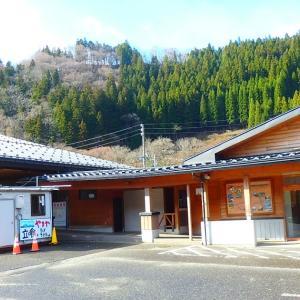 道の駅 小谷(新潟)
