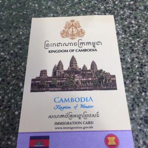 『 カンボジアに行く』