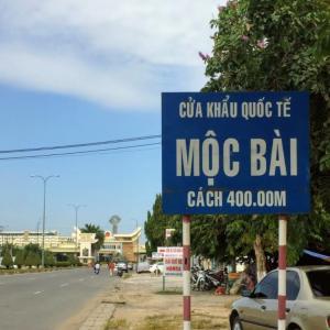 『 ベトナム、カンボジアVISA取得 』