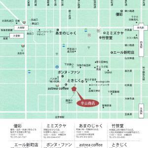 和の体験&着物フリマ・雑貨販売&着物トークや講座、全部あるイベント 京都11月3日