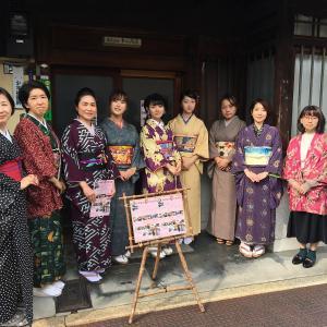 11月3日に着物系のイベントをしました!